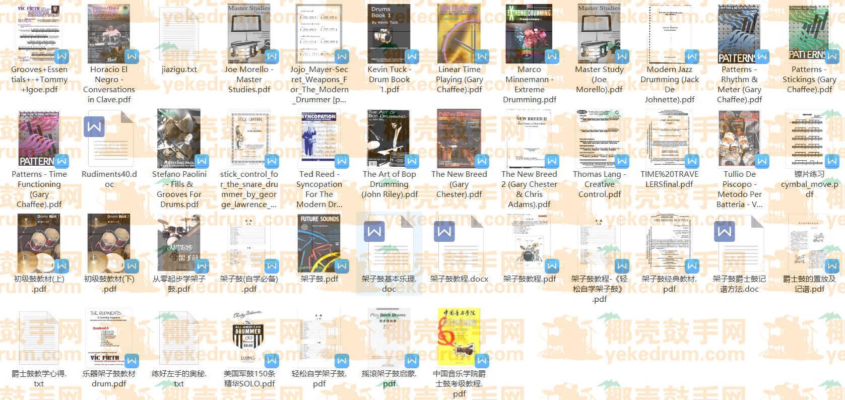 书籍文档教程3.jpg