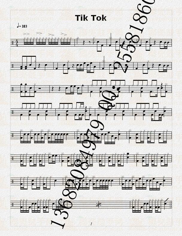 百首架子鼓爵士鼓无鼓伴奏鼓谱示范曲 演出考级练习专用