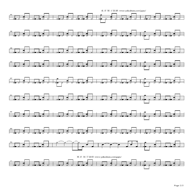十八鼓谱由www.yekedrum.com分享