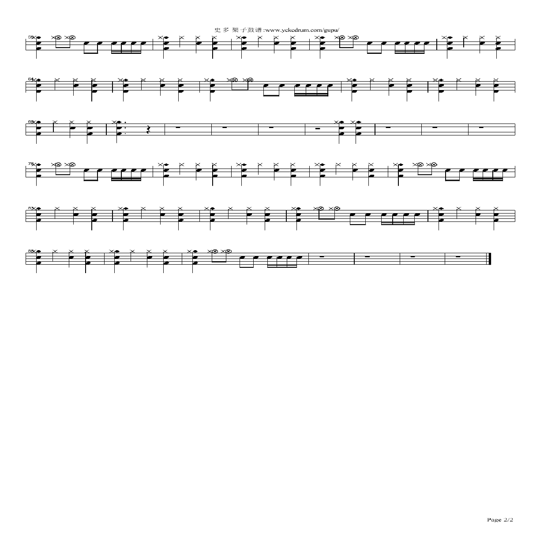 AMANI鼓谱由www.yekedrum.com分享