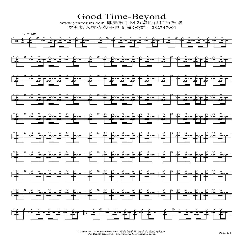 Good Time鼓谱