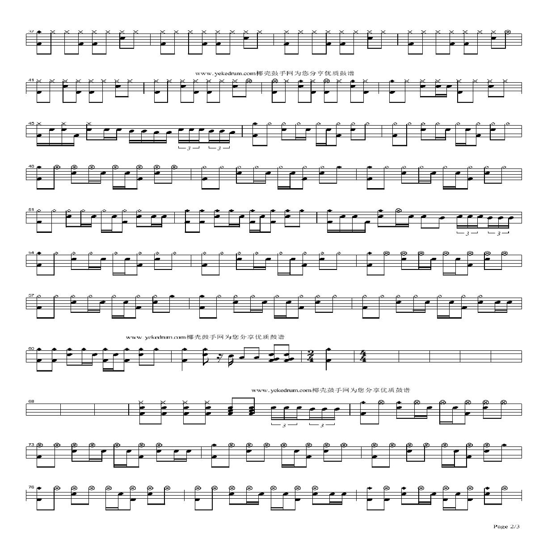 架子鼓鼓谱怎么写才好看