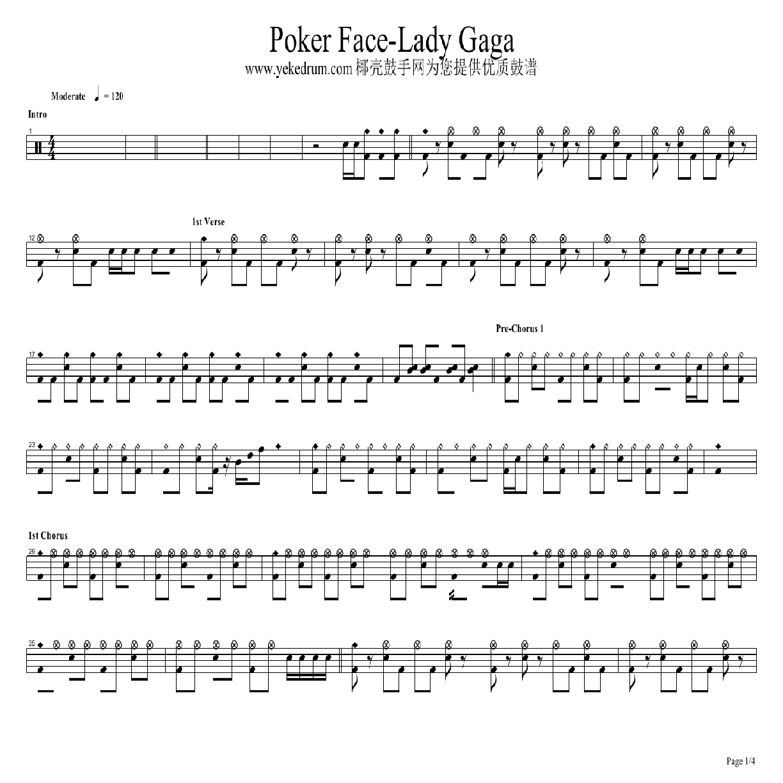poker face鼓谱