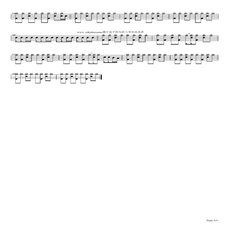 求架子鼓谱和伴奏音乐