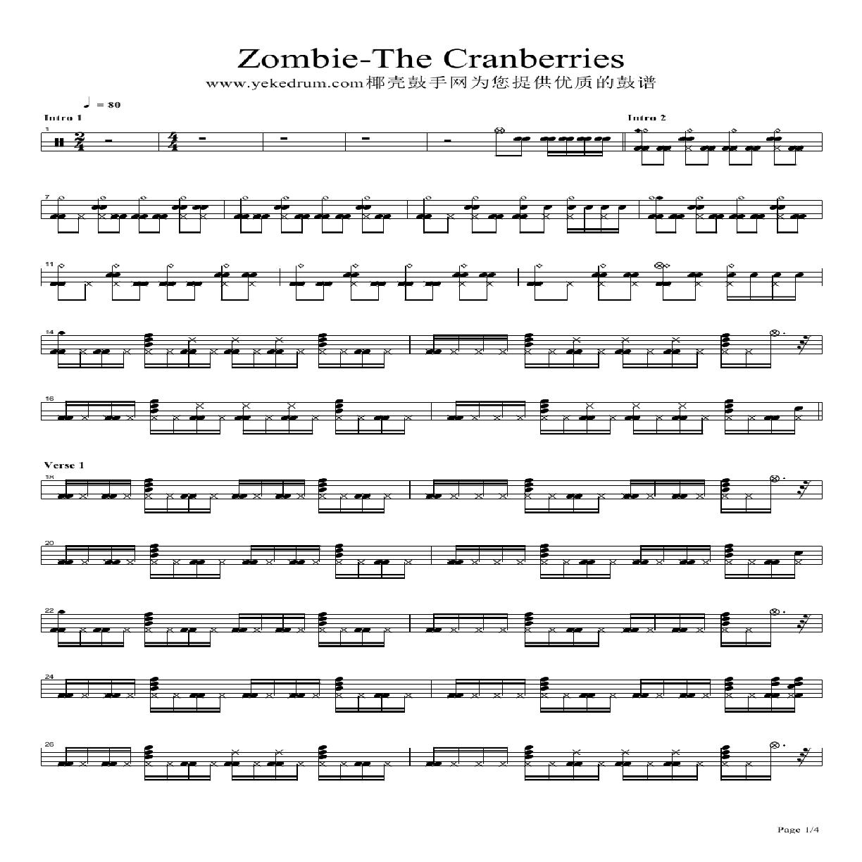 zombie架子鼓谱
